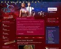 съемка онлайн игра
